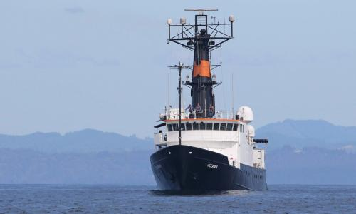 Research vessel Oceanus going out to sea